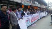 গাইবান্ধায় সাংবাদিকের বিরুদ্ধে চাঁদাবাজি মামলা প্রত্যাহারের দাবীতে মানববন্ধন