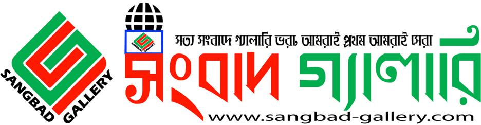 sangbad-gallery.com