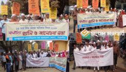ঠাকুরগাঁওয়ে বিশ্ব ভোক্তা অধিকার দিবস-২০১৮ উদযাপিত