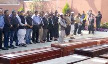 প্লেন বিধ্বস্তে নিহত বাংলাদেশিদের মধ্যে ২৩ জনের নামাজে জানাজা সম্পন্ন আজ