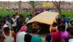 ভারতে চলন্ত ট্রেনের সঙ্গে স্কুলবাসের ধাক্কায় ১৩ শিশু নিহত