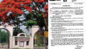 ইসলামী বিশ্ববিদ্যালয়ের শিক্ষক নিয়োগের বিজ্ঞতি প্রকাশ