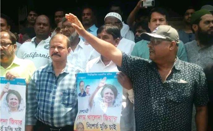 খালেদা জিয়ার মুক্তির দাবিতে মুন্সিগঞ্জে জেলা বিএনপির মানববন্ধন
