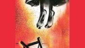 ঠাকুরগাঁওয়ে গৃহবধূর লাশ উদ্ধার, স্বামী আটক