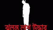 শিবগঞ্জে ঝুলন্ত মরদেহ উদ্ধার