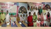 আইন সহায়তা কেন্দ্র (আসক) ফাউন্ডেশন ঠাকুরগাঁও জেলা শাখার ইফতার ও দোয়া মাহফিল অনুষ্ঠিত