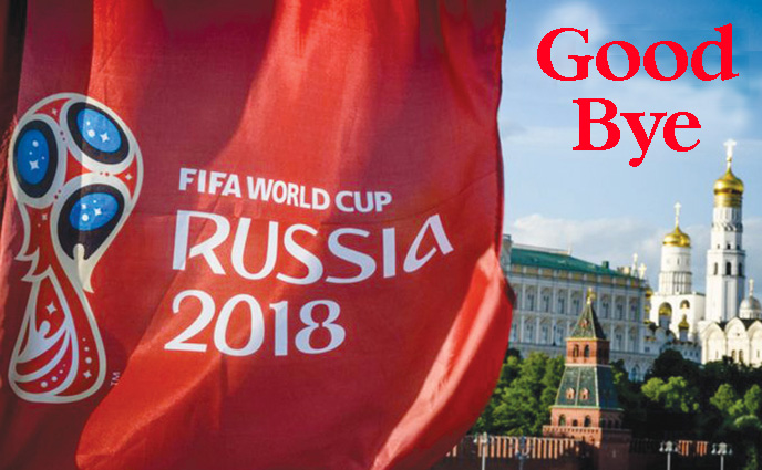 এক নজরে রাশিয়া বিশ্বকাপ ২০১৮