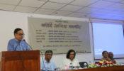 রাবিতে আদিবাসী জাতিসত্তার আত্মপরিচয় শীর্ষক আন্তর্জাতিক সেমিনার অনুষ্ঠিত