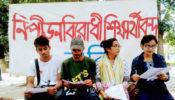 ৬ দফা দাবি জানিয়ে রাবি নিপীড়ন বিরোধী শিক্ষার্থীদের আন্দোলন স্থগিত