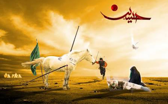 পবিত্র আশুরা মুসলিম ঐতিহ্যের অবিস্মরণীয় একটি দিন