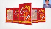 একুশে বইমেলায় লেখক মনিরুল ইসলাম রয়েলের নতুন চমক 'বেসিক ইংলিশ'!