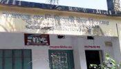 স্কুলে অনুপস্থিত থেকেও নিয়মিত বেতন পাচ্ছে স্কুল শিক্ষক প্রদীপ কুমার