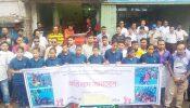ঠাকুরগাঁওয়ে বাফুফের বিতর্কিত সিদ্ধান্তের প্রতিবাদে মানববন্ধন ও প্রতিবাদ সমাবেশ
