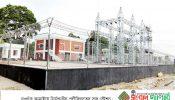 আত্রাইয়ে নির্মিত হচ্ছে পল্লীবিদ্যুতের দু'টি শক্তিশালী উপ-কেন্দ্র…