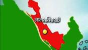 লালমনিরহাটে বই বিতরণে টাকা নেওয়ার অভিযোগ