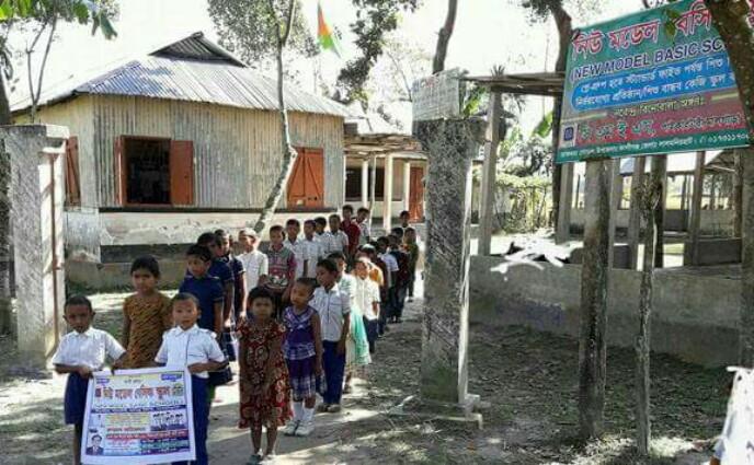 শিক্ষায় এগোচ্ছে কালীগঞ্জের গোড়ল ইউনিয়ন