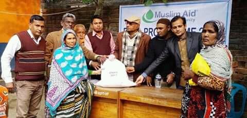 বালিয়াডাঙ্গীতে মুসলিম এইডে'র উদ্যোগে ৩৬টি পরিবারের মাঝে সহায়তা প্রদান