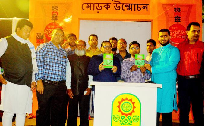 """লেখক মনিরুল ইসলামের ৭ম গ্রন্হ""""রয়েল এন্টিবায়োটিক""""গ্রন্হের মোড়ক উম্মোচন অনুষ্ঠিত"""