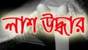 রাজশাহীতে গৃহবধূর রহস্যজনক লাশ উদ্ধার,স্বামী আটক
