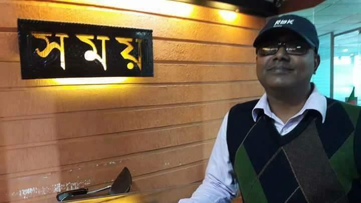 সময় টিভির কিশোরগঞ্জ প্রতিনিধির  মৃত্যুতে বিএমএসএফ'র শোক