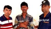 ৩ কোটি টাকা মূল্যের ইয়াবা মামলার পলাতক আসামী গ্রেপ্তার