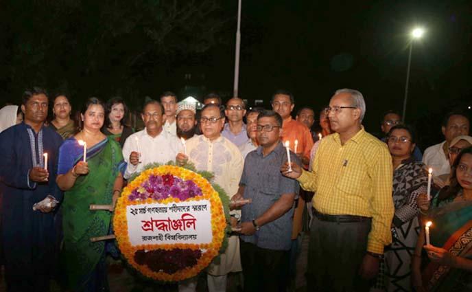 রাবিতে জাতীয় দিবস উদযাপন
