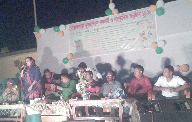 ঠাকুরগাঁও গোয়ালপাড়ায় যুবজাগরণ কনসার্ট ও সাংস্কৃতিক অনুষ্ঠান