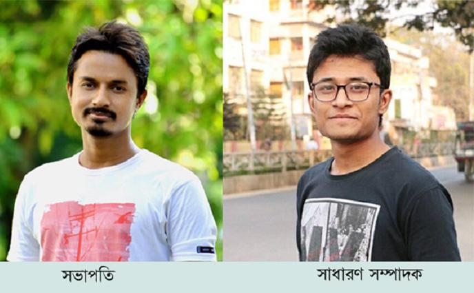 রাবি খুলনা জেলা সমিতির সভাপতি নাজমুল, সম্পাদক লিপু