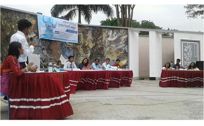 রাবিতে ফ্রেশার্স ডিবেট চ্যাম্পিয়নশীপ অনুষ্ঠিত