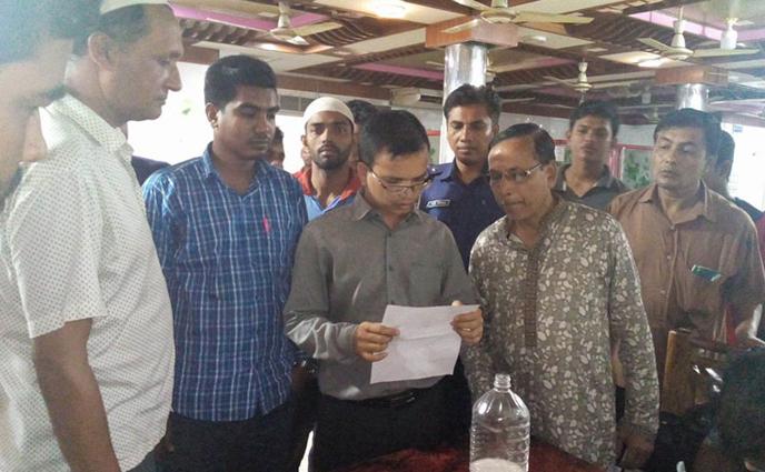 ভ্রাম্যমান আদালতে নোয়াখালিতে তিন প্রতিষ্ঠানকে জরিমানা