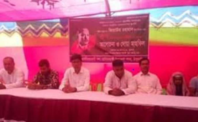 বালিয়াডাঙ্গীতে বিএনপির উদ্যোগে শহীদ রাষ্ট্রপতি জিয়াউর রহমানের ৩৭তম মৃত্যু বাষির্কী উপলক্ষে আলোচনা সভা অনুষ্ঠিত