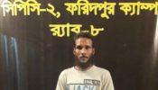 সদরপুরে কারাদন্ড প্রাপ্ত পলাতক আসামী আটক