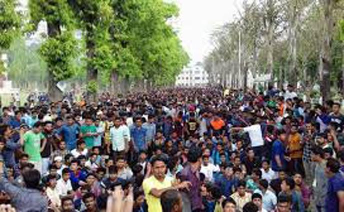 কোটা আন্দোলন: রাবিতে ক্লাস-পরীক্ষা বর্জন