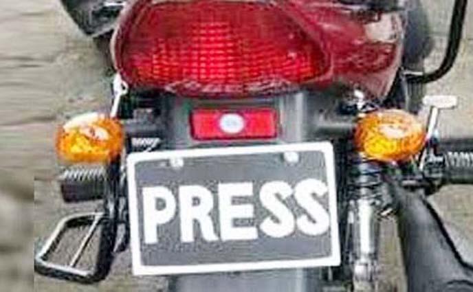 মোটরসাইকেলের নম্বর প্লেটে 'প্রেস' কিংবা 'সাংবাদিক'' লেখা অপসারণের নির্দেশ