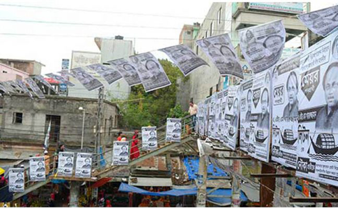দুয়ারে সিটি নির্বাচন : রাজশাহীর হালচাল
