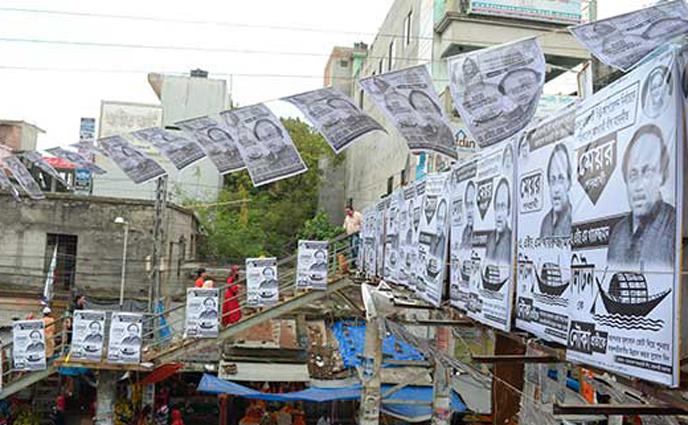 রাজশাহী সিটি নির্বাচন: নগরজুড়ে চলছে ভোট উৎসব