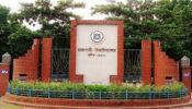 রাবি ছাত্রলীগ নেতাকর্মীর বিরুদ্ধে ছিনতাই চেষ্টার অভিযোগ : তদন্ত কমিটি গঠন