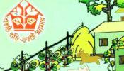 'একটি বাড়ি একটি খামার' প্রকল্প: গ্রাম বাংলার অর্থনৈতিক মুক্তির সনদ