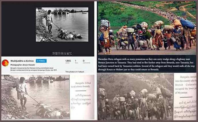 রোহিঙ্গা নিধন নিয়ে মিথ্যাচার মিয়ানমার সেনাবাহিনীর