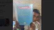 হবিগঞ্জে পুরাতন বই বিতরণ করায় শিক্ষিকা বরখাস্ত