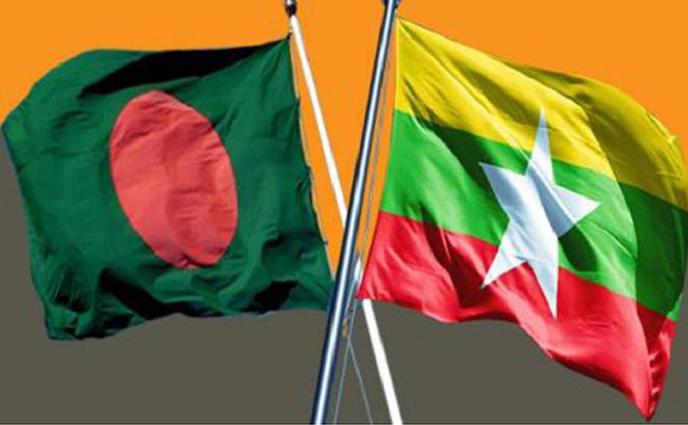 বাংলাদেশ নিয়ে মিথ্যা সংবাদ, মিয়ানমার রাষ্ট্রদূতকে তলব