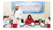 রানীশংকৈল উপজেলা প্রশাসনের উদ্দ্যোগে ইফতার ও দোয়া মাহফিল অনুষ্ঠিত