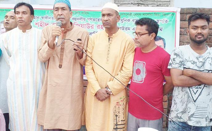 পীরগঞ্জ বিএনপি'র উদ্যোগে ইফতার মাহফিল অনুষ্ঠিত