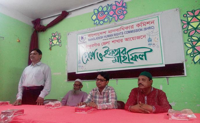 বাংলাদেশ মানবাধিকার কমিশন ঠাকুরগাঁও জেলা শাখার ইফতার মাহফিল অনুষ্ঠিত