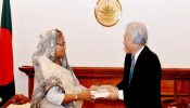 বাংলাদেশের উন্নয়নে জাপানের সহায়তা অব্যাহত থাকবে: রাষ্ট্রদূত