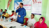 রাণীনগরে সম্প্রীতি প্রতিষ্ঠায় রাজনৈতিক নেতৃবৃন্দের ঐক্যমত্য ঘোষণা