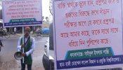 প্রশ্নপত্র ফাঁস-গুজবের প্রতিবাদে হাবিপ্রবি ছাত্রের পদযাত্রা
