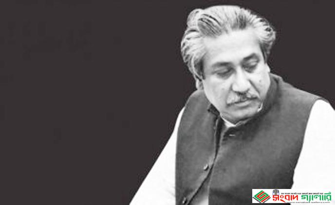 """বঙ্গবন্ধুর ৪৪তম শাহাদাত বার্ষিকীতে """"সংবাদ গ্যালারি""""র বিনম্র শ্রদ্ধা…"""