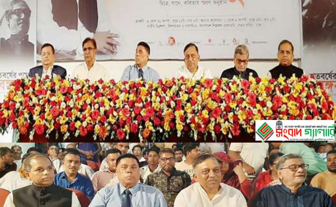শিল্পকলায় 'শতবর্ষের পথে বঙ্গবন্ধুর' প্রদর্শনী শুরু…