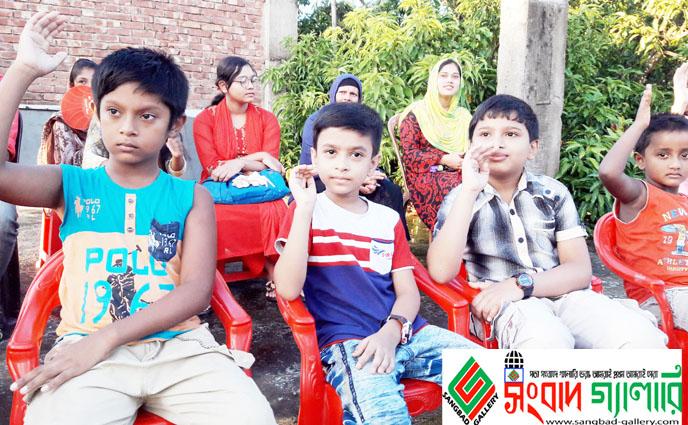 নড়াইলে নাট্যকলা বিভাগের উদ্বোধন ও 'নয়নতারা' টিভি নাটকের জন্য নাট্যকর্মী বাছাই…